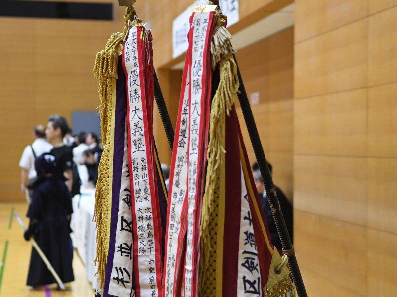 杉並区剣道連盟