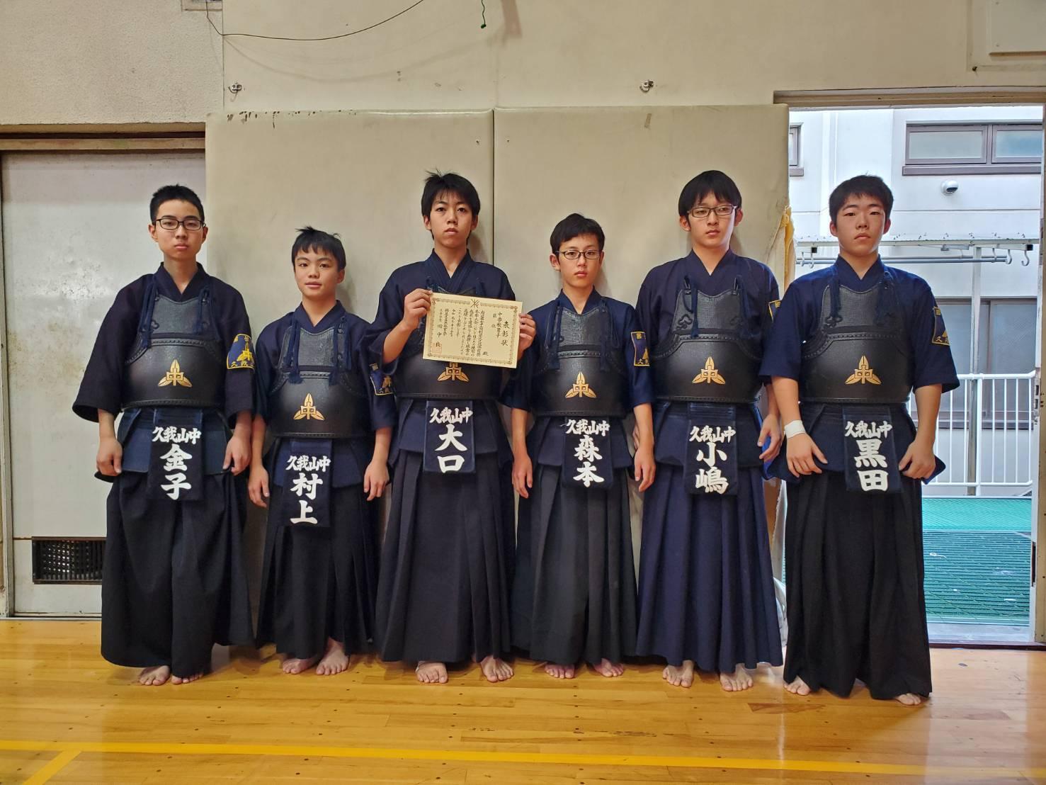 中学男子団体戦 2位 國学院大学 久我山中学校