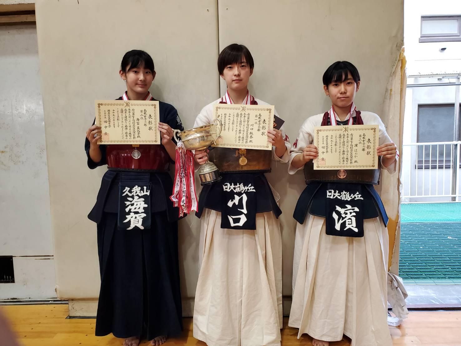 高校女子個人戦